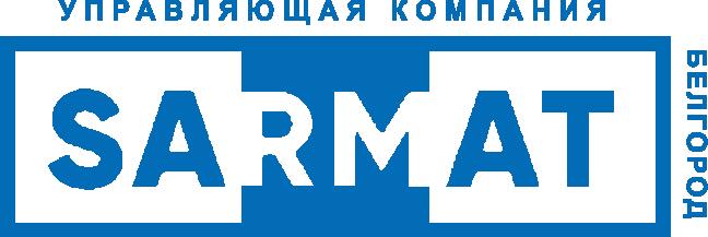 УК Сармат-Белгород